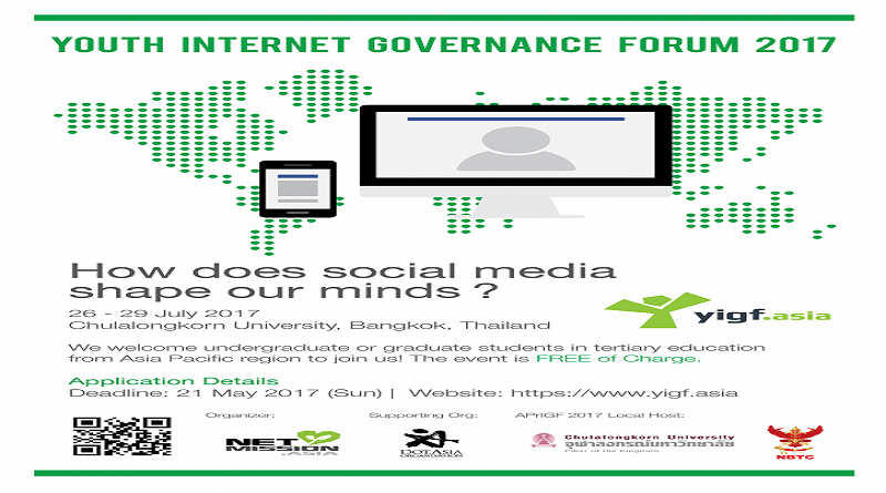 Recruitment of YOUTH INTERNET GOVERNANCE FORUM 2017