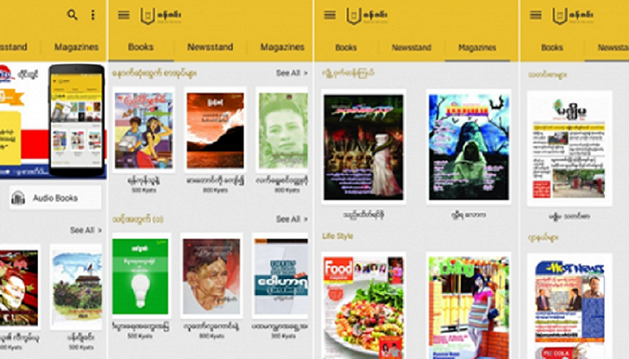Top Book Store Apps in Myanmar | Myanmar Tech Press