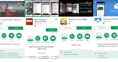 MPT Top Up Cards are now QR Code-enabled | Myanmar Tech Press