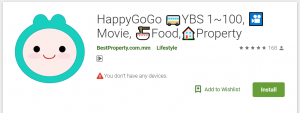 Happy GoGo, a popular app for YBS, Movies, Foods and Real Estate