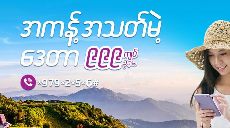 Telenor introduces non-stop data roaming pack for frequent flyers to Thailand
