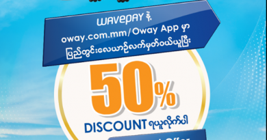 Now people who use 'WayPay' can buy the tickets and book the hotels from the website 'Oway'