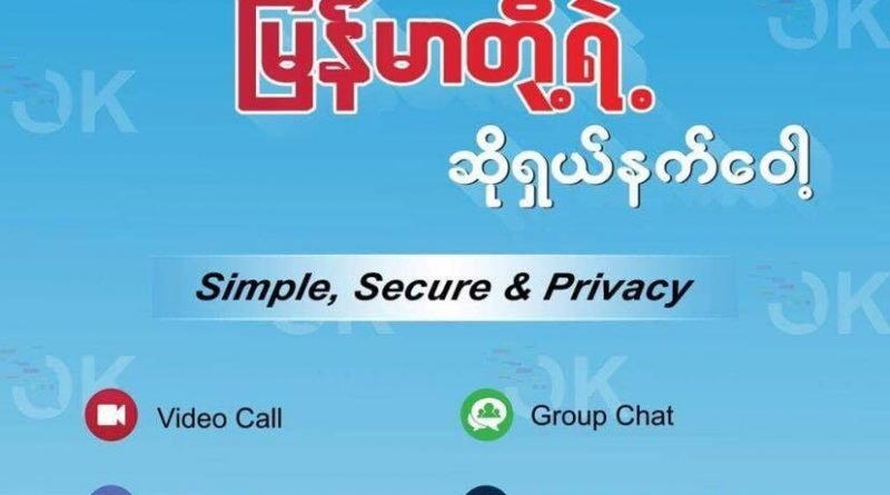 Introductory Ceremony of OKPar Social Network Application Will be Held…