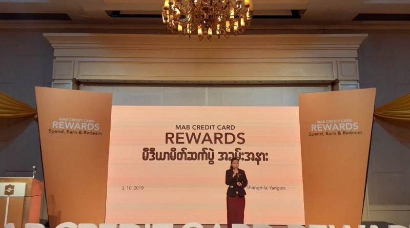 MAB bank introduced MAB credit cardholder rewards