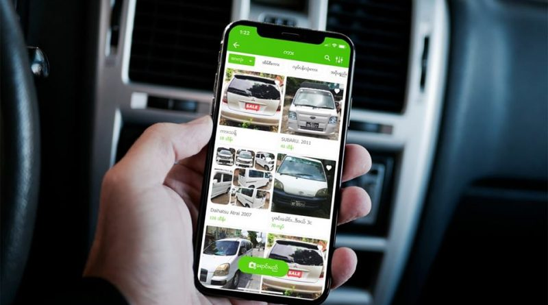 CAR TRANSACTIONAL SECTOR WAS NEWLY ADDED TO ONEKYAT APPLICATION