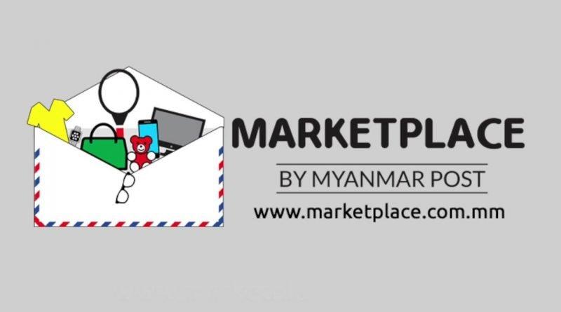 Marketplace E-commerce Platform for Smooth Trade