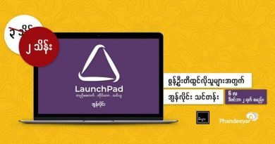 Phan Dee Yar Launched the first LaunchPad Online course which can create new technology startup
