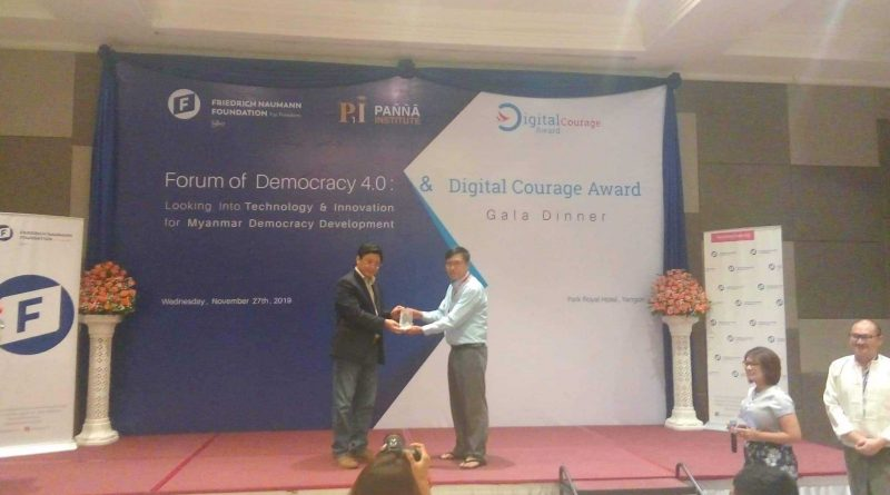 Award giving ceremony of Digital Courage Award 2019 by FNF