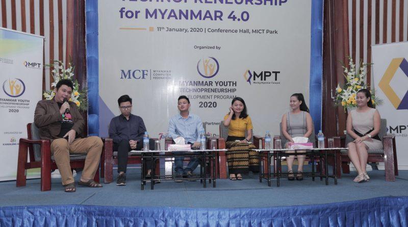 The Technopreneurship for Myanmar 4.0 to enhance Technology Innovative Skills