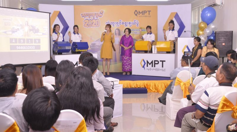 The winners from Yangon and Mandalay were awarded 2 Brand New TOYOTA Rush Cars in 2020 Amazing Prizes Lucky Draw Program of MPT