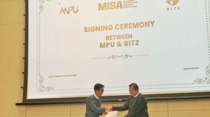 MPU and RITZ team up for cybersecurity assessments