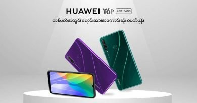 HUAWEI Y6p becoming the best-selling smartphone of its first week