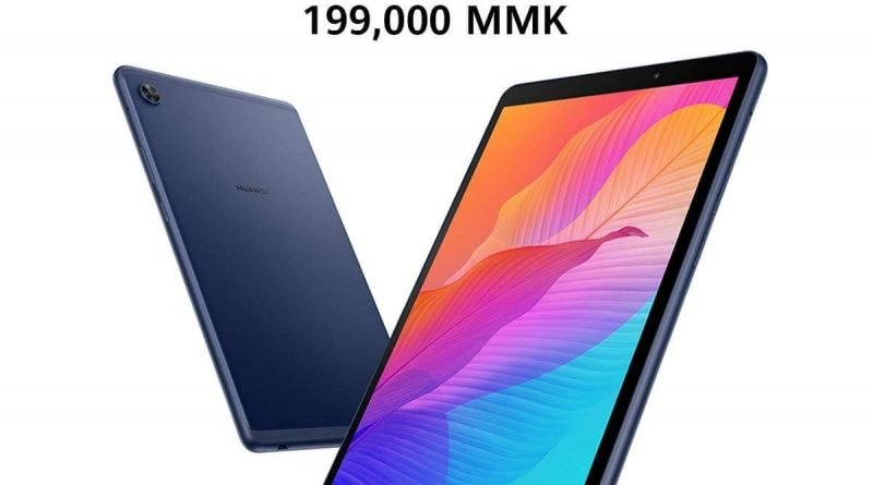 MatePad T8 offering great design and performance among affordable tablets