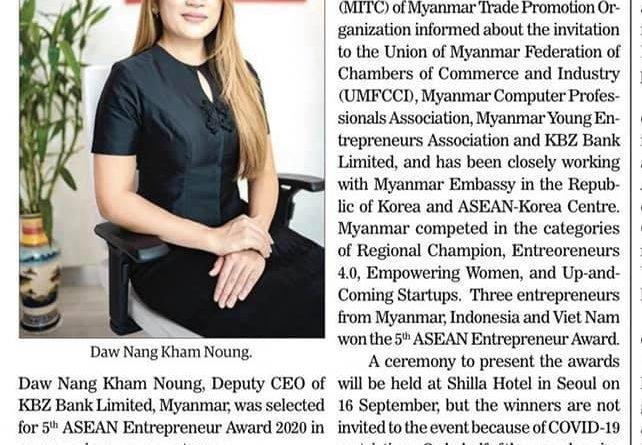KBZ Bank Deputy CEO Receives ASEAN Entrepreneur Award