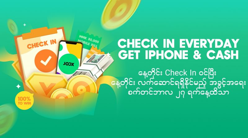 """JOOX holds an in-app """"lucky draw"""" campaign with prizes for users who check-in"""