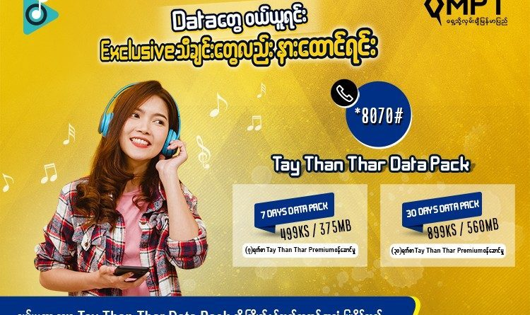 """MPT introduces affordable weekly and monthly """"Tay Than Thar"""" Data Pack to enjoy"""