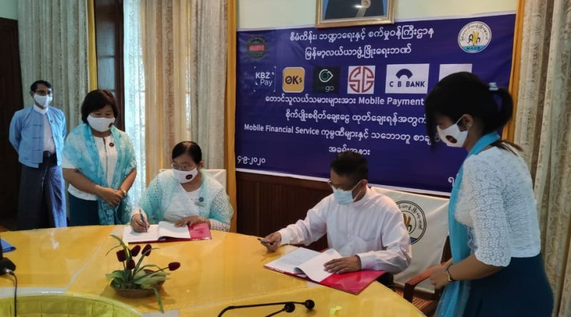 Farmers Can Receive Myanma Agricultural Development Bank's Disbursement Of Agricultural Loans Through MPT Money