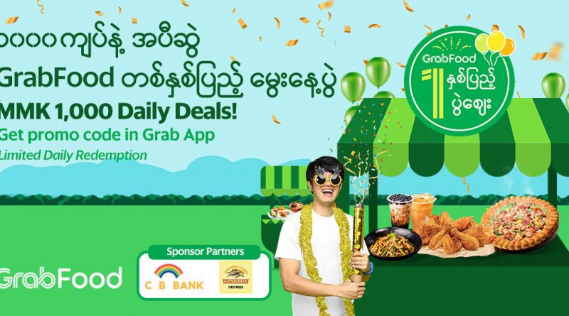 GrabFood Celebrates First Year Anniversary in Myanmar, Reiterates Commitment to Bring Value to F&B Businesses and Improve Livelihoods