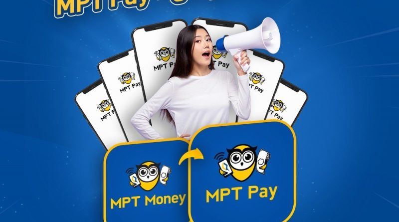 """MPT Money Announces Brand Name Change To """"MPT Pay"""""""