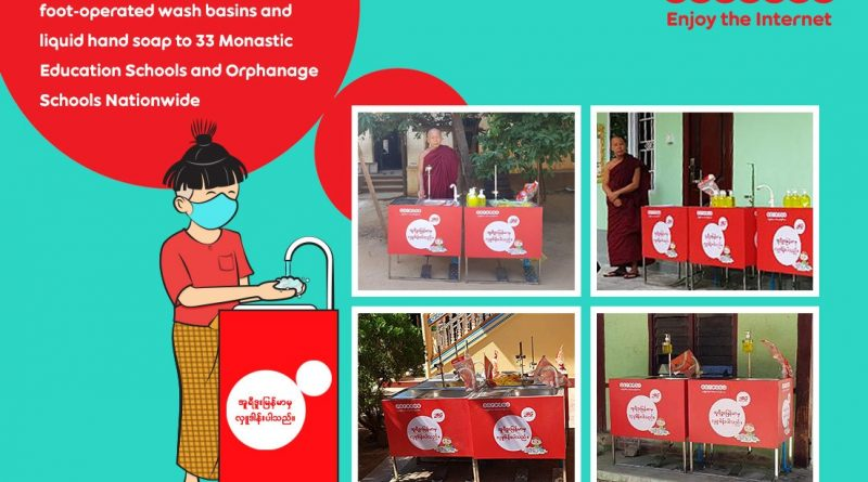 Ooredoo donated foot-operated hand wash basins and liquid hand-soap to monastic education and orphanage schools