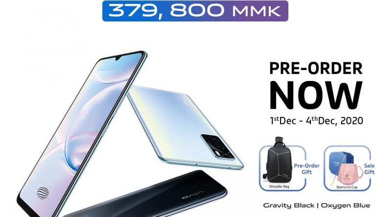 Pre-Order for the new vivo V20SE smartphone will be available from 1st December