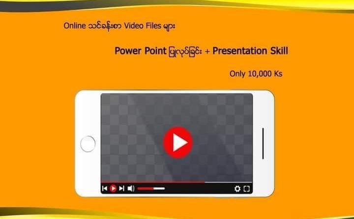 An Online Class for Workplace PowerPoint Presentation to the advanced level