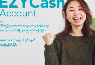 AGD Bank introduces EzyCash Account, Unlimited Deposit, and Withdrawal at All Branches