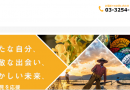 mingalavalue Website where you can find and apply for IT Jobs in Japan