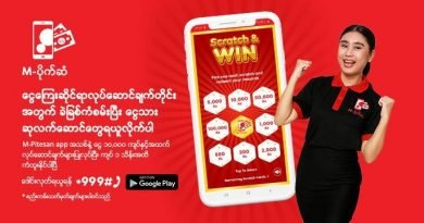 Win cash prizes every time with the new M-Pitesan App